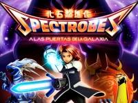 """Spectrobes, el juego original de Disney Interactive Studios, continúa """"A las Puertas de la Galaxia"""""""