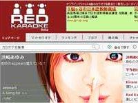 red karaoke japon