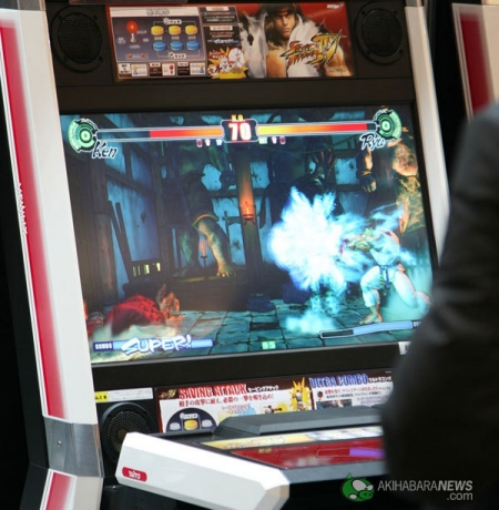 street fighter IV Arcade
