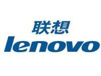 Lenovo vuelve a ser líder mundial en el mercado de PCs según IDC