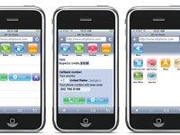 Skype anuncia una nueva versión para iPhone y iPod touch que incluye buzón de voz y SMS