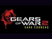 gears-of-wars-2