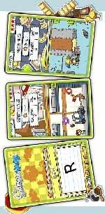 Nintendo DS Scribblenauts