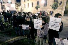 manifestacion Madird