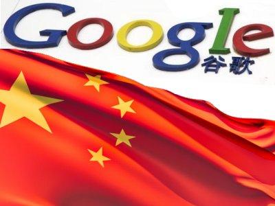 """Internautas chinos protestan contra Google pidiendo que """"que se vaya de una vez"""""""