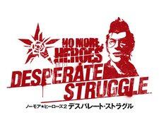 """""""No More Heroes 2: Desperate Struggle"""" para Wii llegará a España esta primavera"""