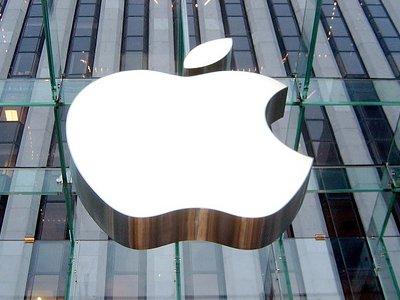 Ventas millonarias de iPhones y Macs