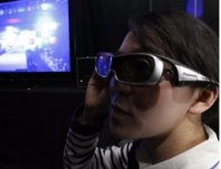 Videojuegos en 3D a la vuelta de la esquina