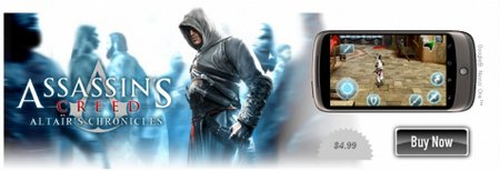 Gameloft lanza 10 Juegos 3D para móviles Android