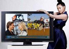 """Ahora los anuncios vendrán """"integrados"""" en las series"""