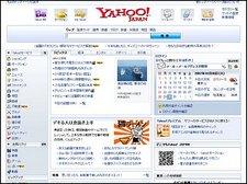 Yahoo! Japón rechaza la alianza con Microsoft y utilizará Google como motor de búsqueda