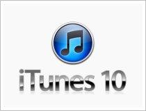 La escucha previa de canciones de iTunes de 90 segundos llega a España