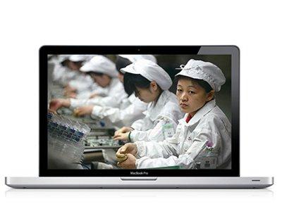 Apple…. Tenemos un problema