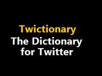 Crean el primer diccionario para Twitter
