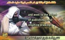 webs islam