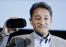 Sony presenta oficialmente  la PSP 2: 3G, control táctil, dos 'sticks' y la potencia de PS3