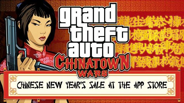 Rockstar celebra el año nuevo chino rebajando el precio de Chinatown Wars para iPhone