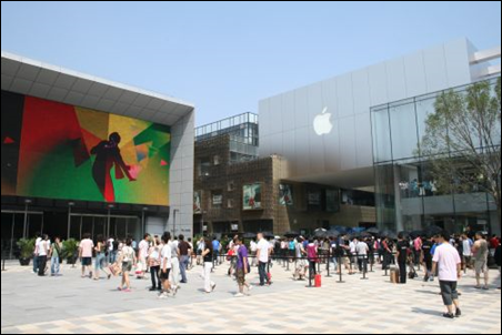 Apple abrir en Shangai su tienda fsica ms grande de China