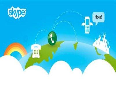 Se instala en Estonia la primera cabina Skype del mundo