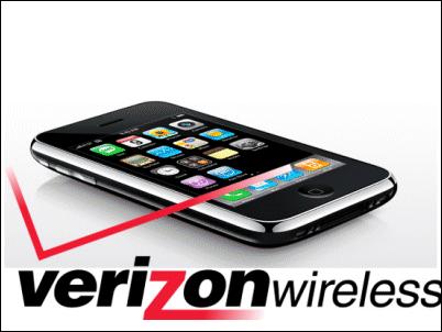 La llegada del iPhone no dispara los resultados de Verizon
