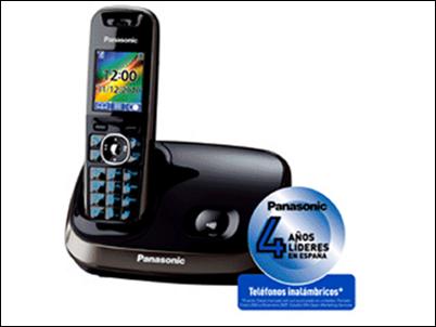 Panasonic DECT KX-TG8511