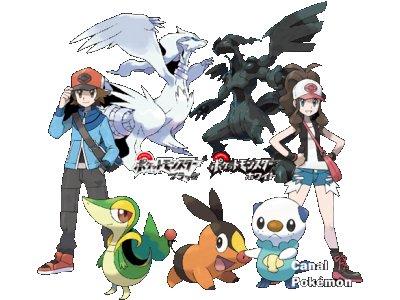Pokemon Edición Blanca y Edición Negra, encabezan el ranking de los más vendidos en marzo
