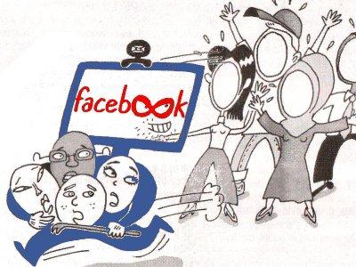Decálogo para reconocer las aplicaciones fraudulentas en Facebook
