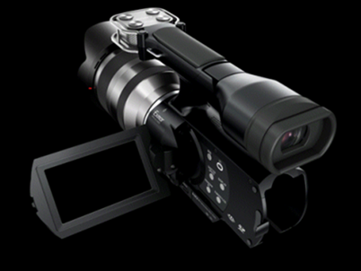 Sony Handycam NEX-VG20
