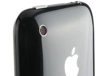 En Singapur venden iPhone 4 sin cámara