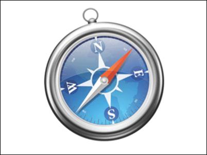Safari en iOS 9 permitirá bloquear publicidad