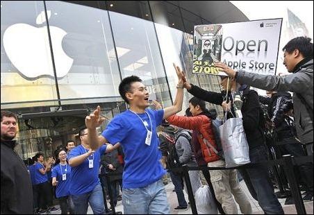apple-china-02
