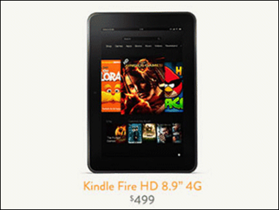 Los Kindle de Amazon mostrarán publicidad cuando estén en reposo