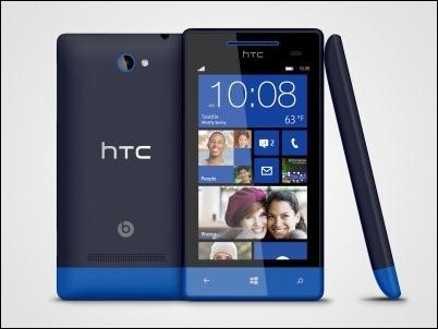 WP 8S by HTC Atlantic Blue 3views_baja