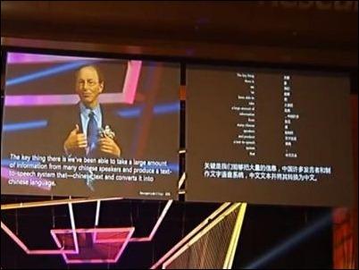 microsoft-traductor-chino