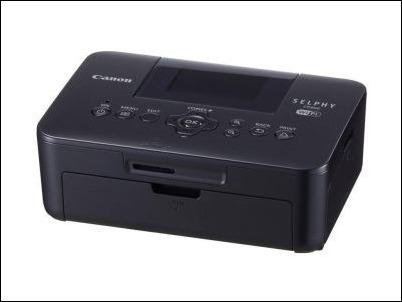 SELPHY CP900 FSL