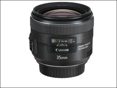 EF 35mm f2 IS USM FRA w CAP