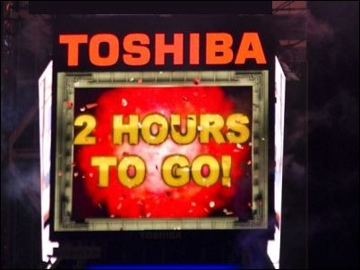 toshiba-new-year