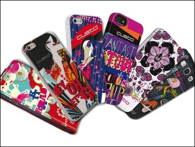 custo-barcelona-fundas-moviles