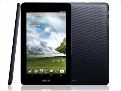 asus-phonepad