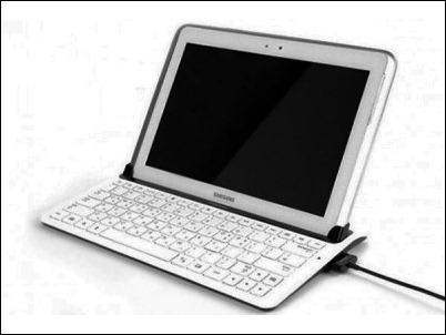 Samsung-teclados-cable-tablets