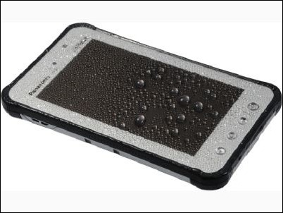 Panasonic-Toughpad-Android