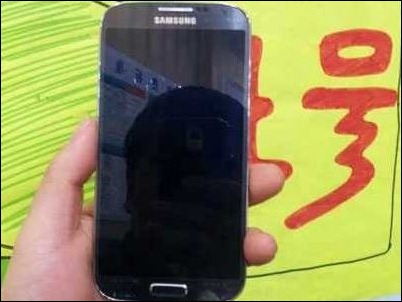 52 Samsung-02