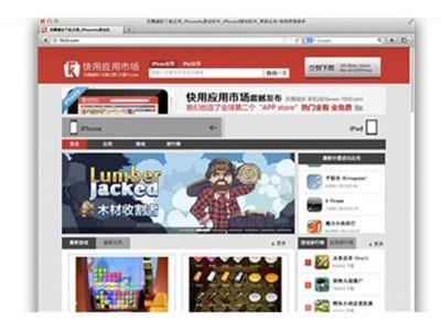 APP-store-china