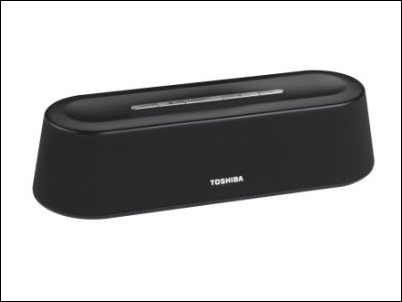 toshiba-Mini Sound Bar-00