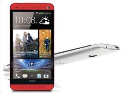 htc-one-rojo