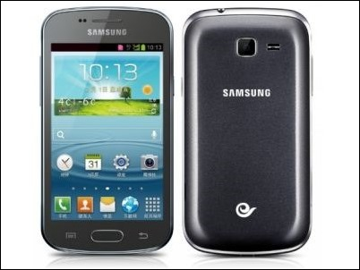 Samsung Galaxy Trend II