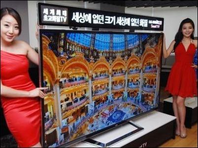 TV-IHD