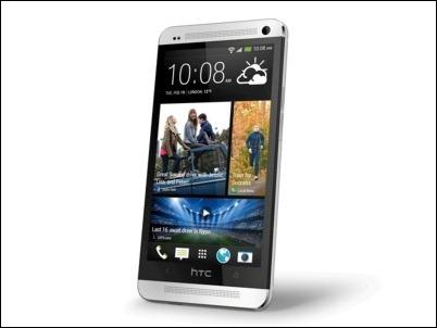 HTC One llega a los 5 millones de unidades vendidas
