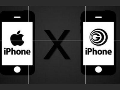 iphonebrasil
