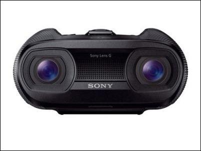 Binoculares-Sony